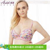 调整聚胸胸罩侧收加厚 2015春夏女新品 正品 娅茜内衣 模杯文胸80286