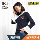 假两件时尚 套头圆领 卫衣韩版 女装 OSA欧莎2017春季新款