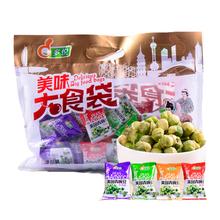 【天猫超市】多悦美国青豆青豌豆468G坚果零食多种口味休闲炒货