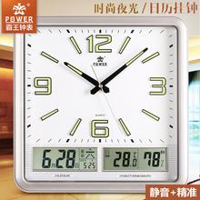 霸王日历大挂钟客厅20英寸创意时钟现代时尚万年历夜光静音石英钟