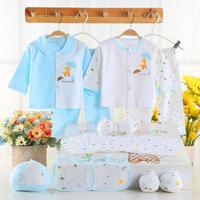 纯棉新生儿礼盒套装夏秋季婴儿衣服装初生刚出生宝宝满月母婴用品