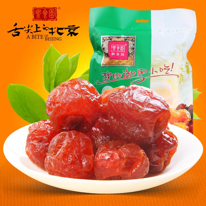 酸酸甜甜口味多样化的北京特产果脯精选