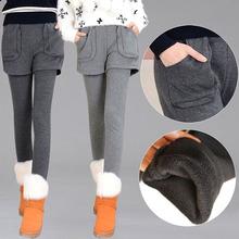 裙小脚靴裤 少女中学生显瘦连体短裤 冬季加厚加绒外穿假两件打底裤