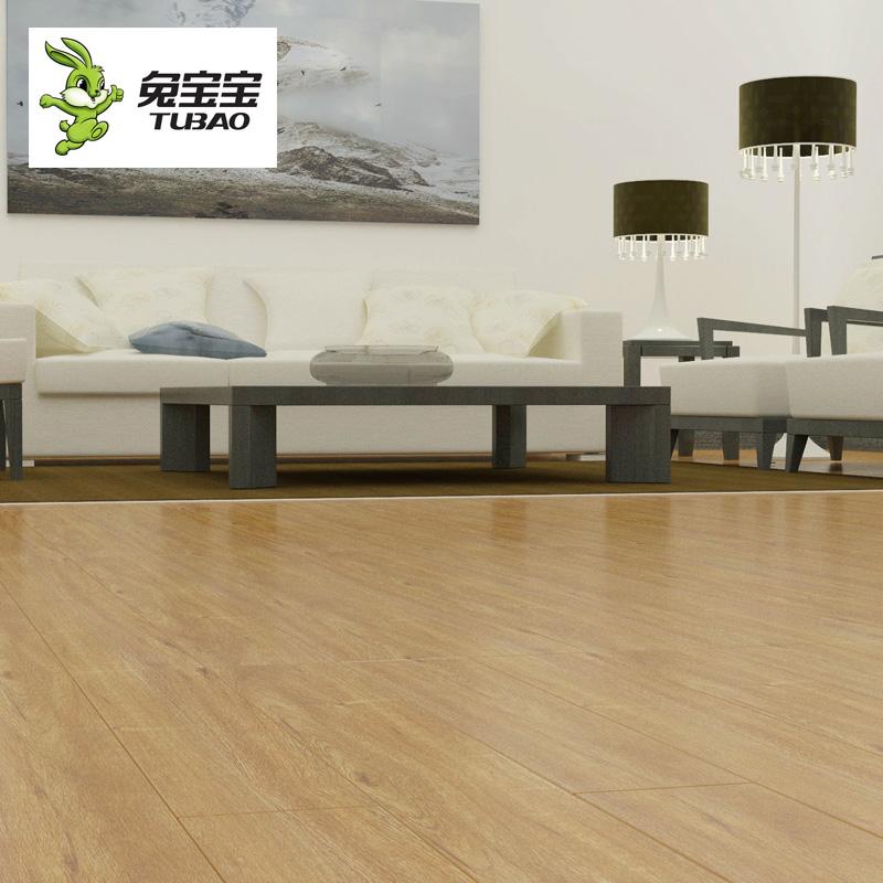 兔宝宝强化复合地板dm6系列e1级12mm木地板地暖地板