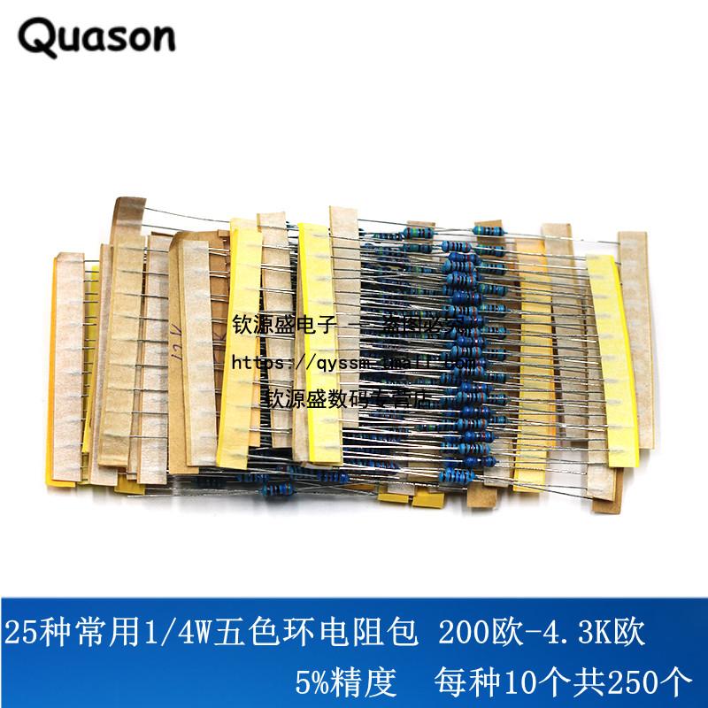 正品[电阻并联计算器]多个电阻并联计算器评测