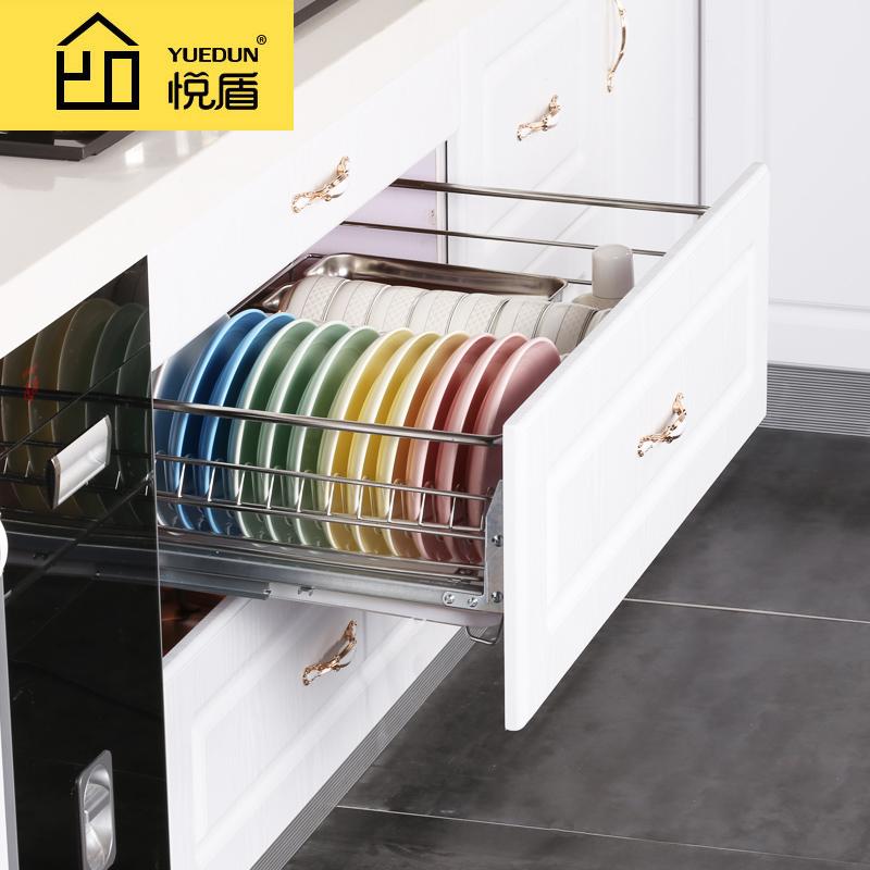 悅盾 廚房櫥櫃拉藍碗籃304不鏽鋼廚櫃碗欄拉籃抽屜碗架收納置物架