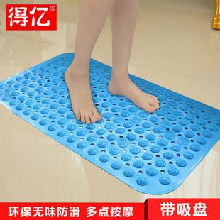 浴室防滑垫pvc