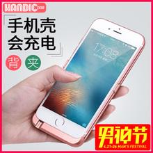 iphone7专用6苹果6plus背夹式电池5s冲充电宝5手机6s移动电源P壳