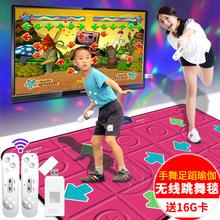 圣舞堂体感跳舞毯电视接口电脑双人两用发光按摩游戏跳舞机+家用
