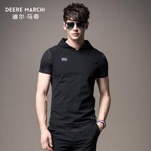 迪尔马奇2017夏季新品男士短袖连帽休闲薄款t恤男套装半袖M26001Y