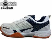 女鞋 3089 男鞋 回力运动鞋 透气牛筋大底运动鞋 乒乓球羽毛球鞋 16正品