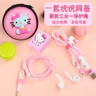 华为荣耀8/7/V8手机数据线保护套P9plus充电器耳机缠绕线绳Mate8