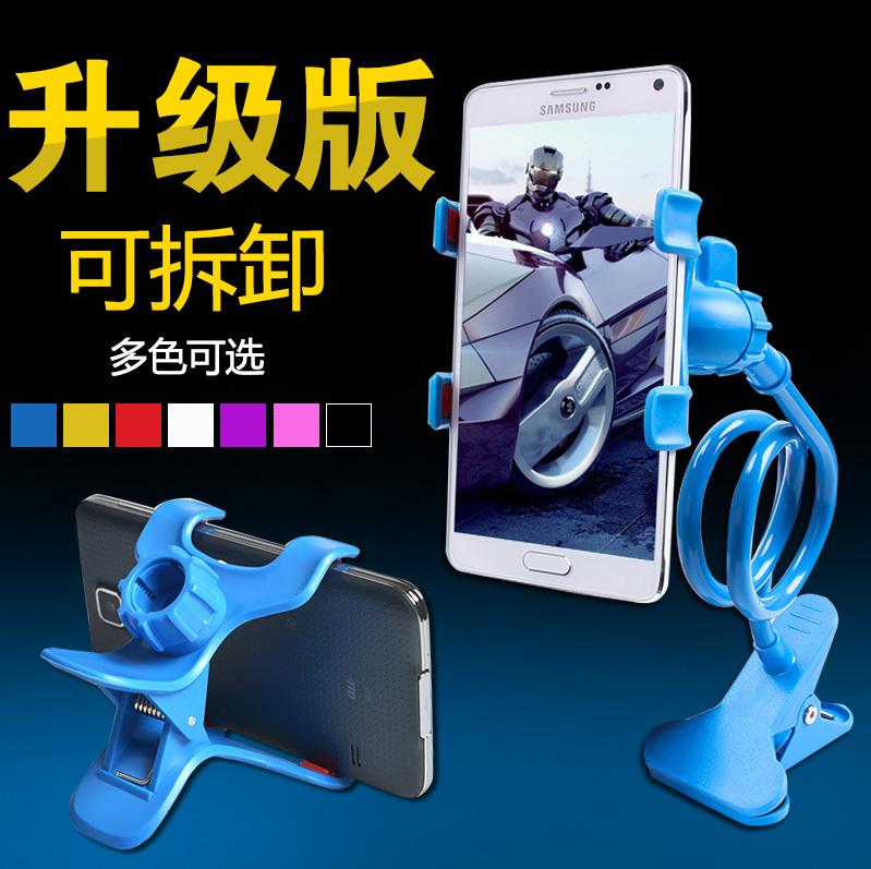 手机懒人支架创意加长手机通用多功能夹子桌面床头手机支架双头夹