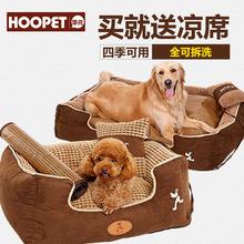 狗窝可拆洗泰迪博美金毛宠物狗床垫子夏天小型中型大型犬狗狗用品