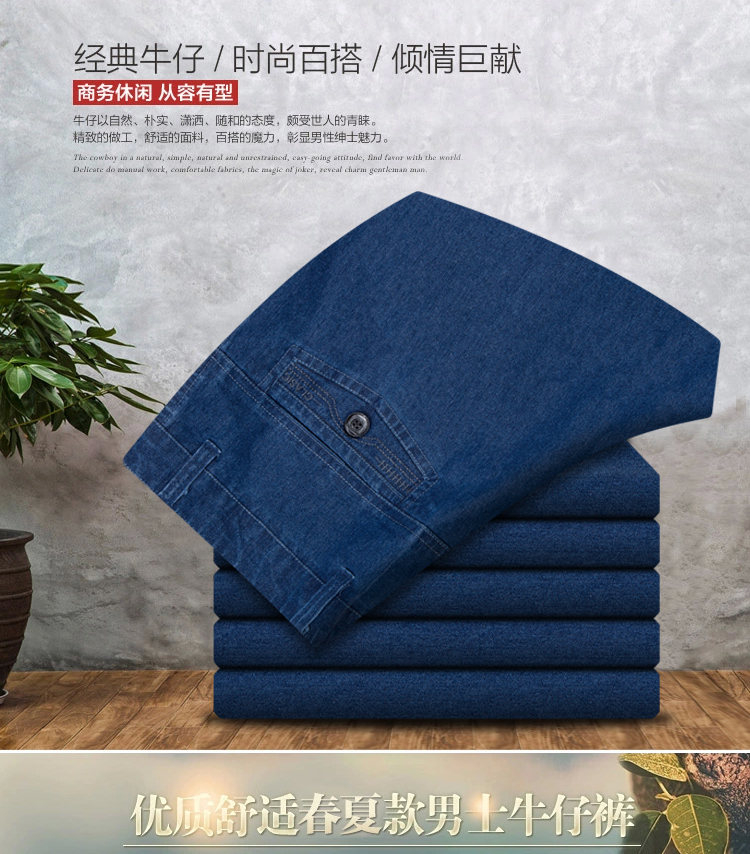 Product #45709500854