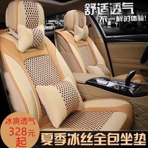 座椅套四季专用于奥迪a6lA4 A3q3q5al夏季新款冰丝皮汽车座套全包