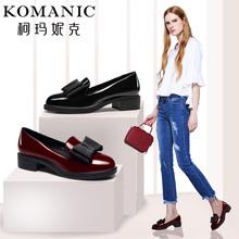 柯玛妮克 秋季新款漆皮时尚女鞋 圆头黑色女工作鞋粗跟单鞋女中跟图片