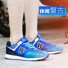 回力休闲鞋男运动鞋春季新品韩版透气低帮旅游鞋男女情侣款跑步鞋图片