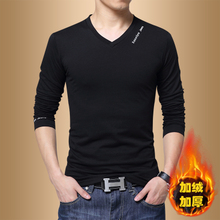 男士长袖t恤V领卫衣男装韩版上衣修身打底衫秋冬季加绒加厚毛衣服
