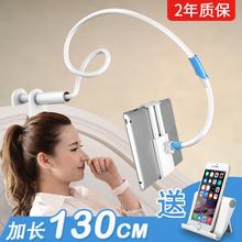 手机支架床头上用看电视苹果6ipad平板pad5懒人支架air2加长夹子