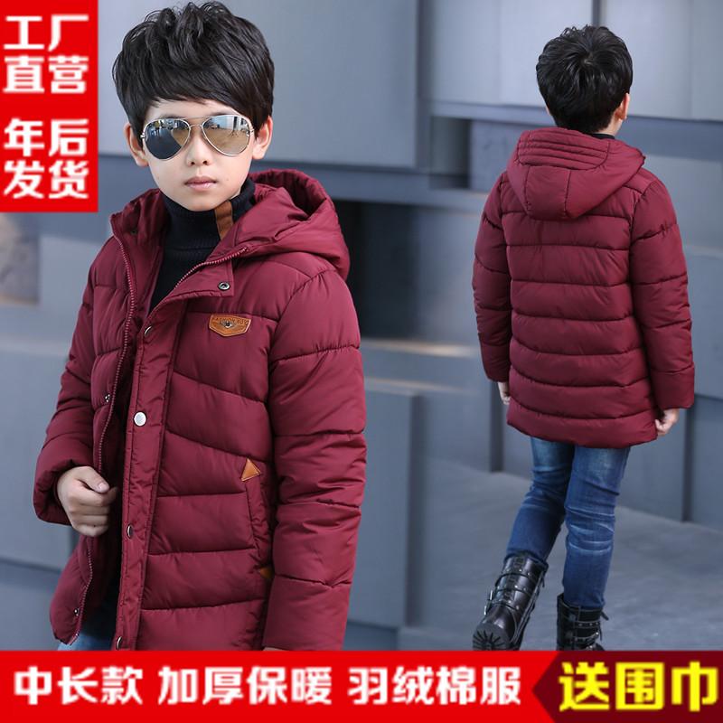 童装男童羽绒棉棉衣外套2016中大童新款韩版加厚中长款男孩大棉袄