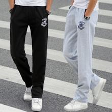 收口学生男士 休闲裤 卫裤 男薄款 子宽松直筒韩版 长裤 夏季速干运动裤