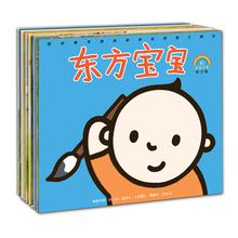 3岁 萌萌听 6月共6期每期智力 涂画册 绘本 东方宝宝半年订阅17年1