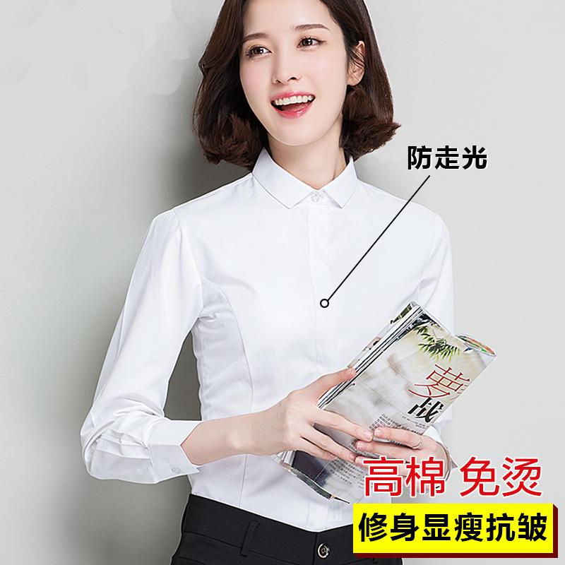 白衬衫女长袖加绒职业衬衣女工作服工装正装V领保暖加厚OL女装