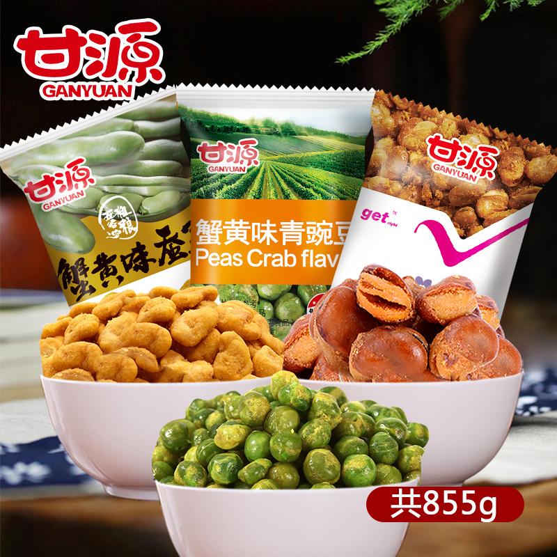 甘源蟹黄味蚕豆青豆兰花豆855g 坚果休闲零食年货炒货小吃