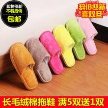 冬季棉拖鞋男女家居家拖鞋室内木地板软底情侣冬天家用静音毛毛绒