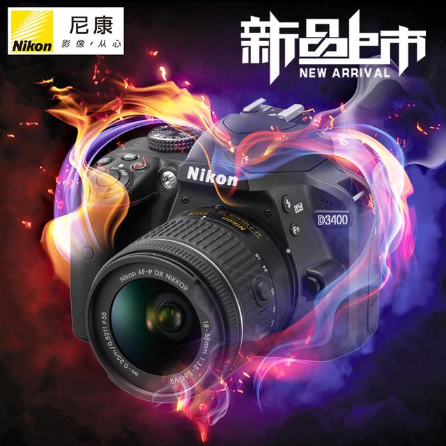 单反相机 尼康d3400套机af nikon 现货 vr防抖镜头 新品