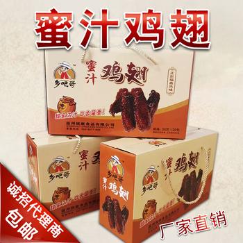 福鼎风味蜜汁鸡翅特产食品真空包装鸡翅膀办公室零食20包箱装包邮