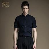 PINLI品立 2017年夏季新品男装 纯棉修身条纹短袖衬衫B172713349