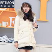 衣品天成 2015冬季新款毛领羽绒服女中长款立领纯色