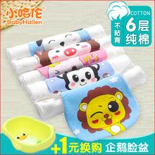 6岁幼儿园全棉垫背 小哈伦宝宝吸汗巾婴儿纯棉加大儿童隔汗巾3