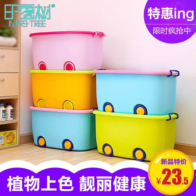 加厚储物箱宝宝特大号玩具塑料衣服卡通儿童QQ收纳整理