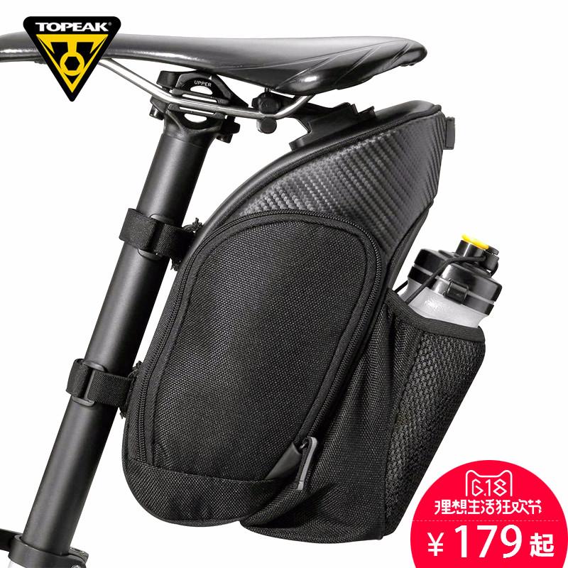 Topeak山地自行车坐垫座垫包 鞍座包尾包单车车座包骑行装备配件