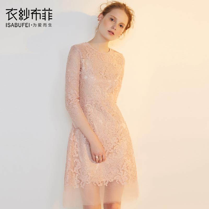 简歌秋冬季新款女装名媛气质显瘦中长款打底裙晚礼服裙蕾丝连衣裙