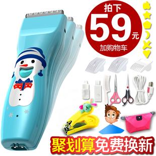 运宝婴儿理发器超静音新生儿家用宝宝剃头刀电推剪儿童充电式剪发