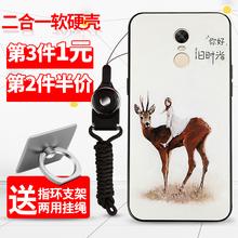 小米红米note4x手机壳硅胶红米note4保护套高配版可爱软男女款4X