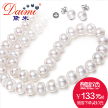 黛米珍珠 浓情9-10mm强光白色淡水珍珠项链送妈妈礼物然天正品女