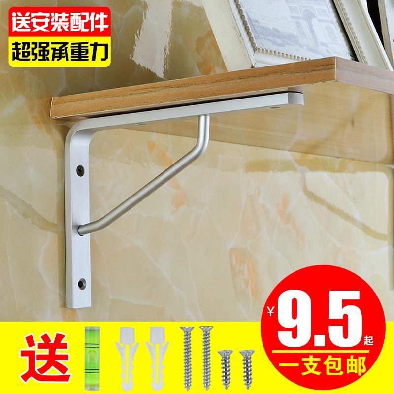 加厚太空铝三角支架九比架托架墙上承重置物架书架隔板支撑架