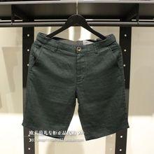 欧美范儿专柜正品 SELECTED/思莱德深绿色纯亚麻男士短裤五分裤
