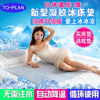 冰垫床垫凝胶冰床垫制冷水垫夏季坐垫学生宿舍单人双人凉垫冰枕垫