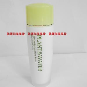 采媚植物水润系列凝水保湿乳液100ml美白补水正品特价