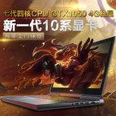 现货Dell/戴尔 灵越 Ins15-7567-1545 新游匣游戏本四核GTX1050