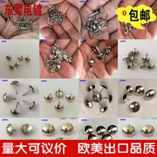 包邮 3到50毫米柏啄泡钉亮银四方钉装 饰铜钉钉鼓钉相框钉500个起