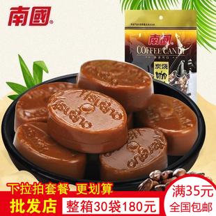 海南特产 南国食品 炭烧咖啡糖200g袋装 年货糖果喜糖 零食包邮