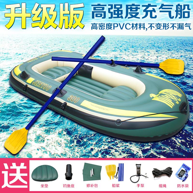 礼品人救生船气垫船4橡皮艇加厚充气船皮划艇冲锋舟钓鱼船健游