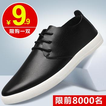 冬季男士韩版休闲鞋潮流